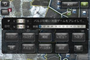 iPhone 3GS Japanese Info Menu